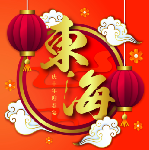 EastOcean_MoonCake_Microsite Front Page FA-Background - More - 002